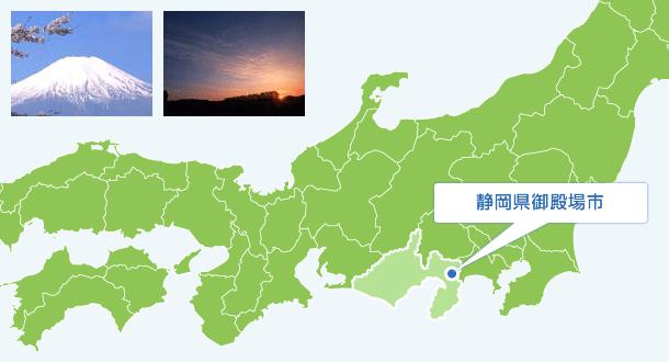 fuji_saisui